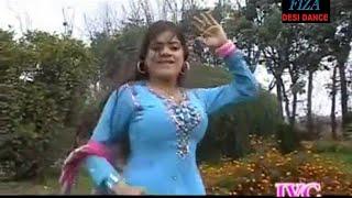 Pashto song - New Hot Girl - Hot mujra