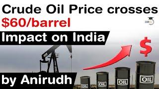 Crude Oil Price crosses $60 per barrel - Impact of crude oil price rise on India #UPSC #IAS