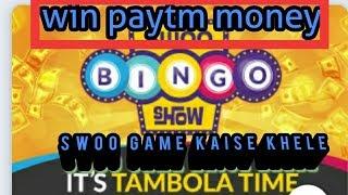 Swoo Bingo App Live Trivia Quiz Game Show Episode 19 July 2018, 7.30 PM Tonight