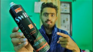 Best hair spray for hair styling | Simco swift hair spray review in Hindi | Hair Product thumbnail