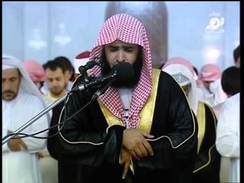Salman Al Utaybi - Surah Qaf 6-35 - Amazing & Emotional Quran recitation