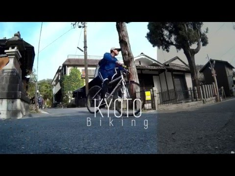 Biking in Kyoto!  Because You Do Not Need A Car In Japan
