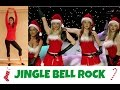 Mean Girls 'Jingle Bell Rock' Dance Tutorial | andreakswilson