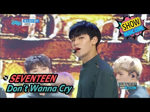 [HOT] SEVENTEEN - Don't Wanna Cry, 세븐틴 - 울고 싶지 않아 Show Music core 20170603
