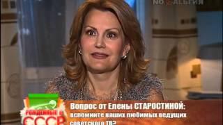 Елена Старостина (2015)
