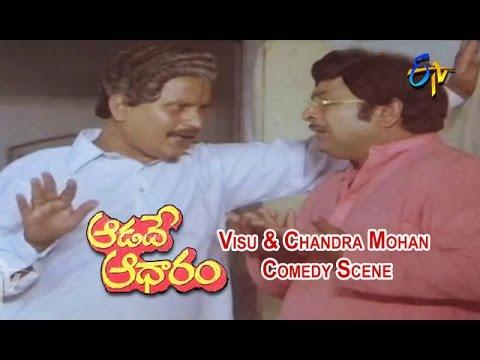 Aadade aadharam telugu movie wikipedia