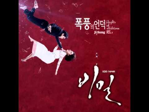 Lirik Lagu Ji Sung - Heights of Windstorm (OST. Secret Love)