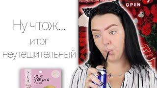 Challenge макияж САМОЙ дешевой косметикой Farres Sakura Bando Ruby Rose Балет
