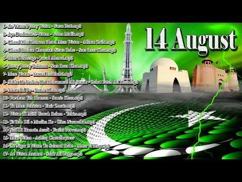 Pakistani Patriotic Songs   Jukebox   Best National Songs  