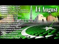 Pakistani Patriotic Songs | Jukebox | Best National Songs |