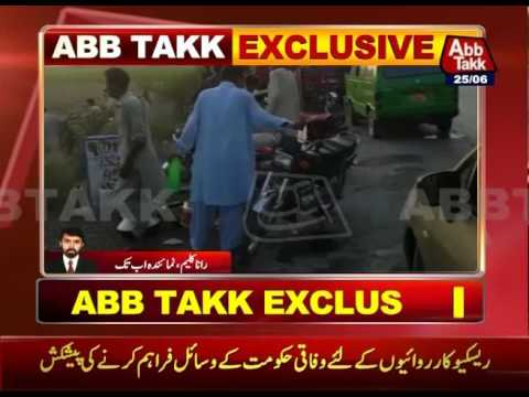 Abb Takk Acquires Footage Of Bahawalpur Oil Tanker Incident