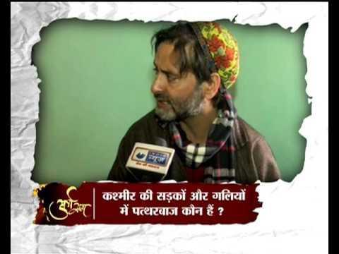 Exclusive: Kashmiri Sepratist Leader Yasin Malik Interview in Ardhsatya with Rana Yashwant