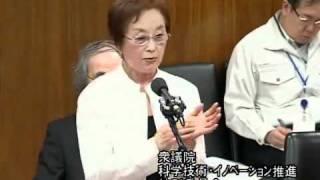 2011/05/20 衆議院 科学技術・イノベーション推進特別委員会.