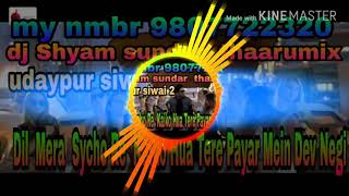 Dil Mera Sycho Re Kaiko Hua Tere Payar Mein Dev Negi  hindi Songs 2019 Dj song Dj Shyam sundar tharu