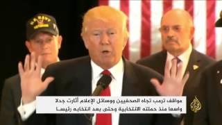 ترمب يصف بعض وسائل الإعلام بأعداء أميركا