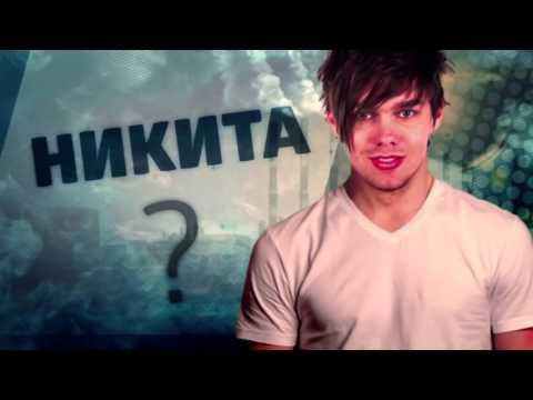 Русский сериал отбросы дата выхода