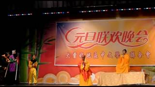 xi you ji gpcsu 2013