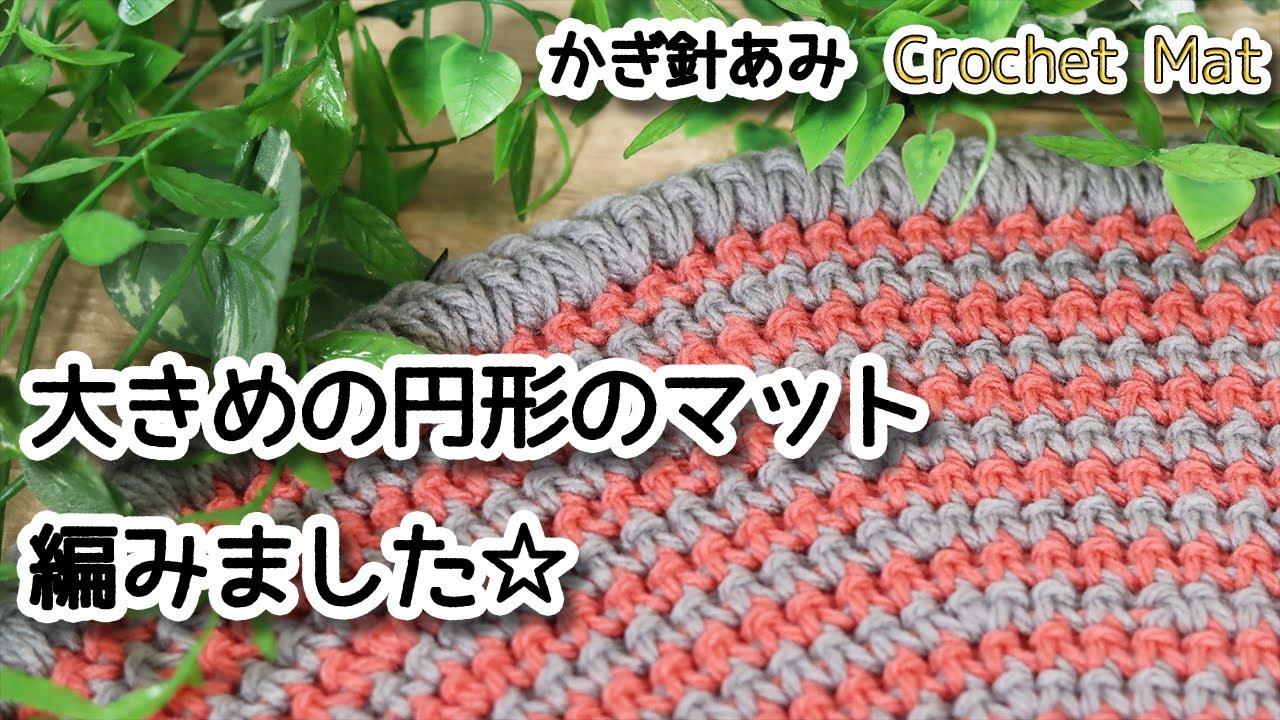 編み物 動画 モコタロウ モコタロウの素顔や編み物は販売してる?年齢や事務所・収入のプロフィールも!|Anogate