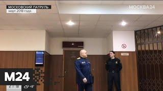 Фото AndquotМосковский патрульandquot суд рассматривает дело генерала СК Дрыманова Дрыманова - Москва 24