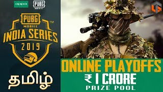 OPPO x PUBG Mobile India Series 2019 Day 1 Tournament Tamil Gaming