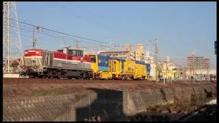 9862レ DE10-1727 牽引 JR東海 在来線 08-475 マルタイ 豊橋へ甲種 共和~大府 2018/01/16
