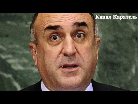 Мамедъяров признал Карабах