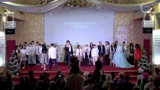 """Рождество! Мюзикл: """"Снежная королева!"""" 23.12.2018г."""