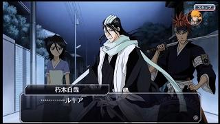 (実況)BLEACHのストーリー実況 Part15