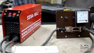 SSVA 160 2   на малых токах   электрод 1,6 мм(SSVA 160 2 на малых токах электрод 1,6 мм http://youtu.be/rwUi4_r0pGE SSVA mini Samuray нержавейющая сталь http://youtu.be/HWLWzWX3180 ..., 2015-04-24T06:07:09.000Z)