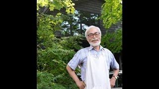 元映画監督でスタジオジブリの創設者 宮崎駿さんの名言集。