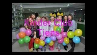Kinder Club Tiens Киев