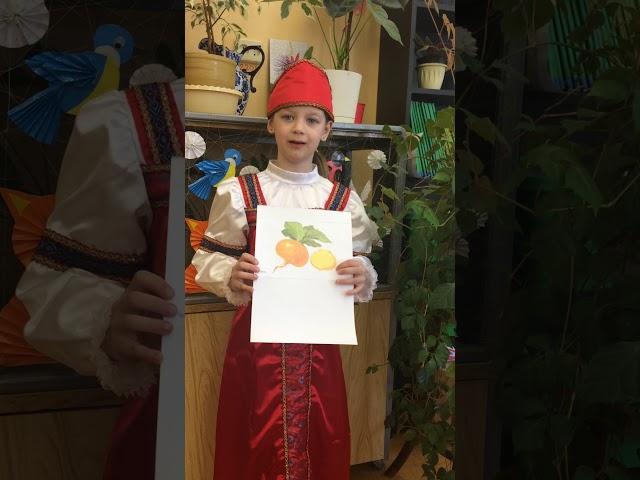 Изображение предпросмотра прочтения – ДианаХарькова читает произведение «Вершки и корешки» (Русский фольклор )
