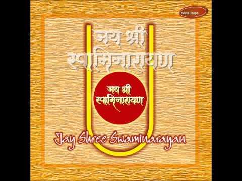 Raag Bhimpalasi - Jay Shree Swaminarayan