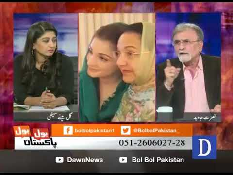 Bol Bol Pakistan - 31 October, 2017