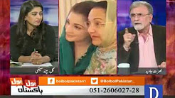 Bol Bol Pakistan | 31st October 2017 | DAWN NEWS