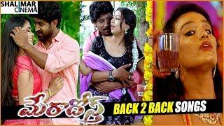 mera-dost-movie-back-2-back-promo-songs-pavan-showrya-jayasree-shalimarcinema