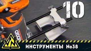 видео Газовая горелка для пайки: полезная информация о полезном инструменте