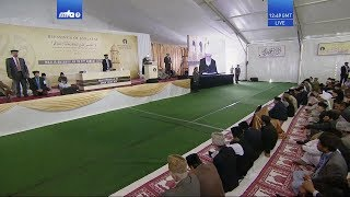 Friday Sermon 13 September 2019 (Urdu): Men of Excellence