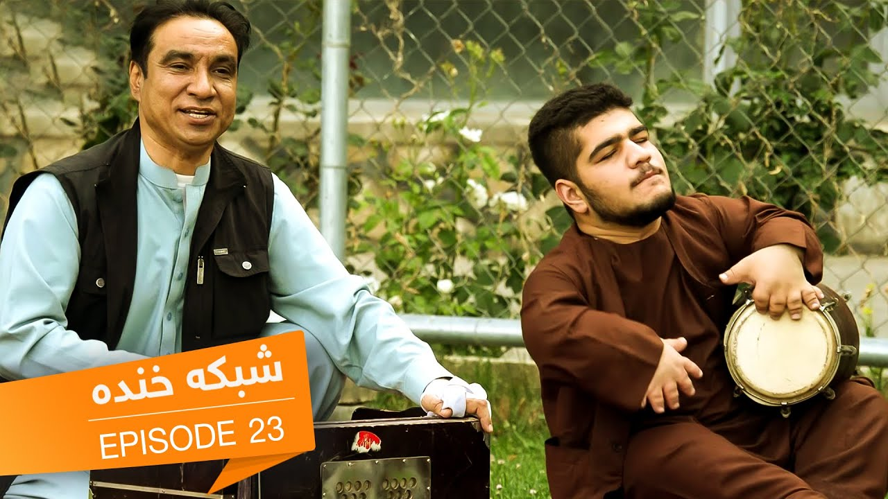 Download شبکه خنده - فصل ۷ - قسمت بیست و سوم | Shabake Khanda - Season 07 - Episode 23