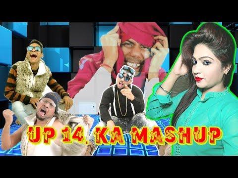 UP - !4 KA MASHUP   FUNNY VIDEO SONG   DIGITAL STYLE FUN