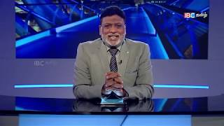 ஸ்ரீலங்கா ஆட்சிமாற்றமும் - அரசியல் களநிலவரமும் | Sri Lanka Breaking News