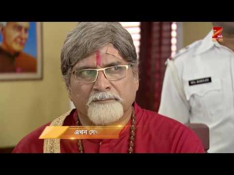 Aamar Durga - Indian Bangla Story - Epi 458 - July 3, 2017 - Zee Bangla TV Serial - Best Scene