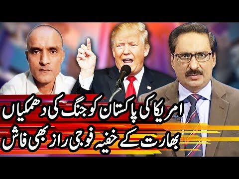 Kal Tak With Javed Chaudhry - 4 January 2018 - Express News