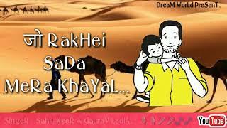 ।। KhaYaL ।। SahiL KeeR ft. GauraV LadlA ।। DA - PunK ।। Music . LaliT RaThee ।। CominG SooN ।।