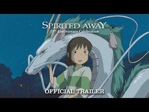 Spirited Away: 15th Anniversary Event [GKIDS, US Trailer] - YouTube