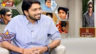 Sakshi Saradaga Kasepu || Tollywood Hero Alla...