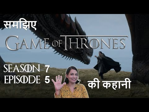Game Of Thrones Season 7 Episode 5 - Explained - Hindi