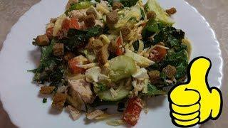 Этот салат лучше Цезаря! Очень летний нежный салат!