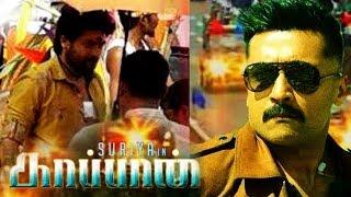Suriya's kappan Movie Mass Intro Song | Suriya | K.V.Anand | Mohanlal | Arya | Ngk Update
