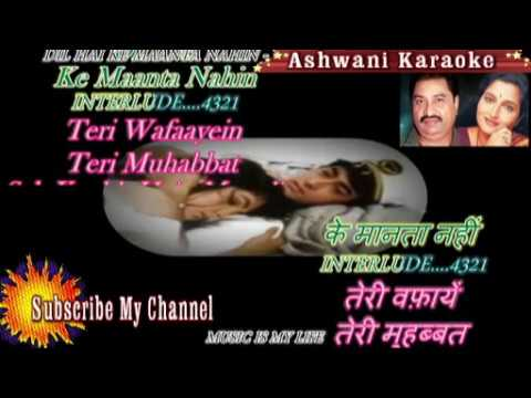 Dil Hai Ke Manta Nahi Karaoke With Female Voice